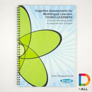 CAM-YL Αξιολόγηση γνωστικών δεξιοτήτων σε παιδιά 7-15 ετών