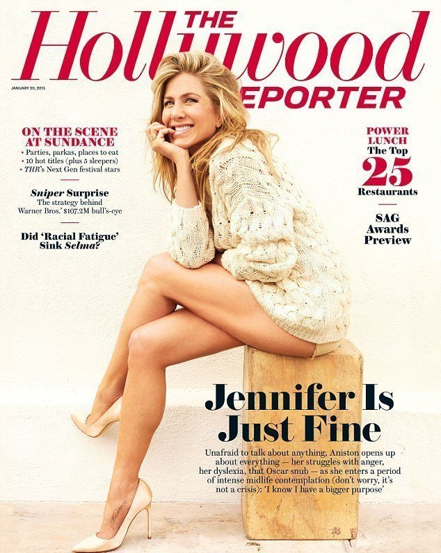 Jennifer Aniston: Έχω δυσλεξία και είμαι καλά