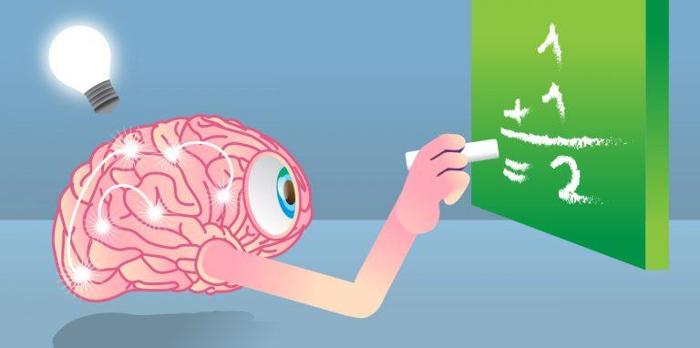 7 μύθοι σχετικά με την δυσαριθμησία